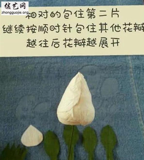 中国结艺网 69 折纸大全图解