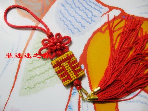 中国结论坛 菲迷迷之音的编结小记(持续更新)  作品展示 222511ddxeedeyedyvfpdp