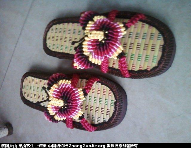 蝴蝶拖鞋的编法-编法图解-图文教程区-中国结论坛