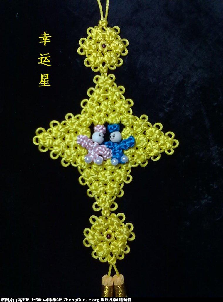 中国结论坛 霸王花冰花结作品集(13、16、24页更新)  作品展示 145458yrfhw6rr0yhwz2az