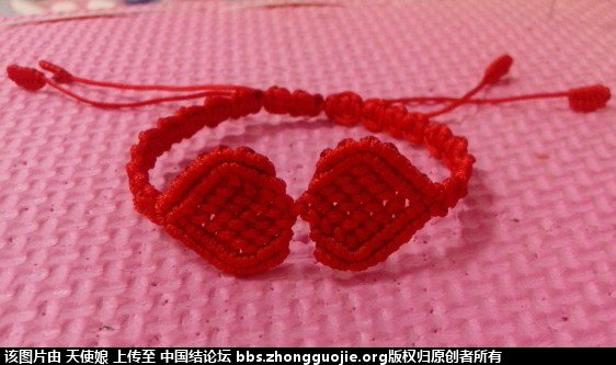 心连心手链-编法图解-作品展示-中国结论坛