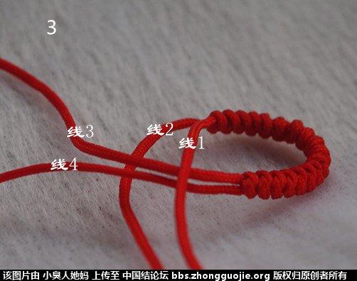 中国结论坛 一款简单红绳手绳----新手适合 中国 图文教程区 181423nsna7nutblnsbail