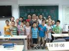 2014.8.14.李钉义务给街道社区暑假少年托管班孩子们讲课