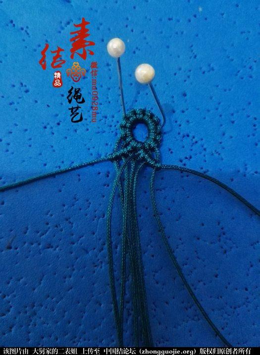 中国结论坛   图文教程区 173847u0fxao71rr1cj7b1