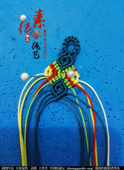 中国结论坛   图文教程区 173917g5778ccj7afc27c9
