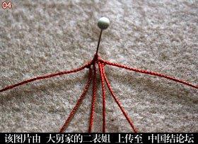 中国结论坛 我心永恒 心形饰品编法  转载转载转载 心形,手链 图文教程区 143329zuqqu4b8ltt2slq2