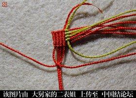 中国结论坛 我心永恒 心形饰品编法  转载转载转载 心形,手链 图文教程区 143343cxbpndd2nxpnmzh4