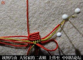 中国结论坛 我心永恒 心形饰品编法  转载转载转载 心形,手链 图文教程区 143346iqk68kkmq4wlqk3t