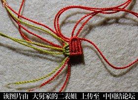 中国结论坛 我心永恒 心形饰品编法  转载转载转载 心形,手链 图文教程区 143349ar0qx70u7xur0uqx