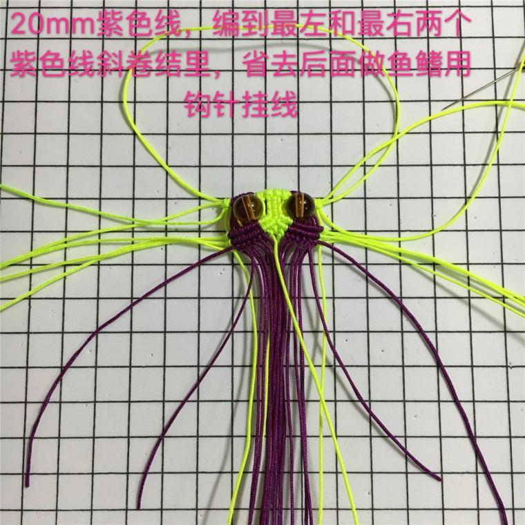 中国结论坛 两款小金鱼教程  立体绳结教程与交流区 101333othsr6s6bsolry66