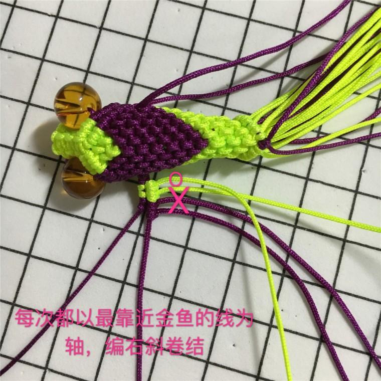 中国结论坛 两款小金鱼教程  立体绳结教程与交流区 101639xmixi3ki0j3zmmmn