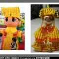 歡慶龍年─2012年假日藝文推廣活動