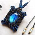 蓝色妖姬 教程