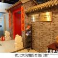 北京联谊会挂牌及开放式精品大卖的场景实拍