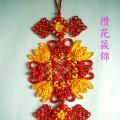 中国结相册3