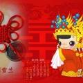 我的中国结日历