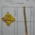 中国结初级