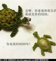 小海龟找妈妈
