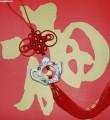 海外中国绳结艺术联谊会迎新年作品联展