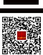 中国结论坛 论坛手机客户端 收藏 搜索,个人设置介绍 手机客户端,二维码,中国,WIFI,电脑 论坛使用帮助 133418quu9pmue4gayxaez