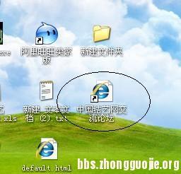 中国结论坛 第三课:收藏功能,让喜欢的帖子不再难找  论坛使用帮助 183432rdbqnj4ryjz49ybd