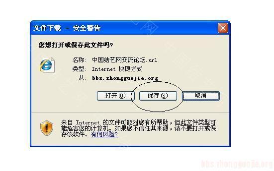中国结论坛 第三课:收藏功能,让喜欢的帖子不再难找  论坛使用帮助 183837vcp8xaa456i0avcv