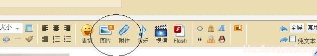 中国结论坛 第六课:如何编辑发表的帖子,修改上传的图片  论坛使用帮助 191118s29vw7mc24mg904w