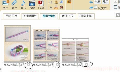 中国结论坛 第六课:如何编辑发表的帖子,修改上传的图片  论坛使用帮助 191119yhak2th9fah2klek