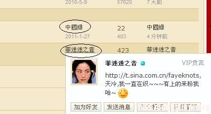 中国结论坛 第十一课:实用小功能,你也许没有注意到哦  论坛使用帮助 234845ggfrd82frhon110n