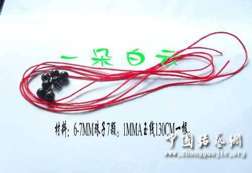 中国结论坛 一款简洁的手链  图文教程区 155414fs44ka0p36o3k7pp