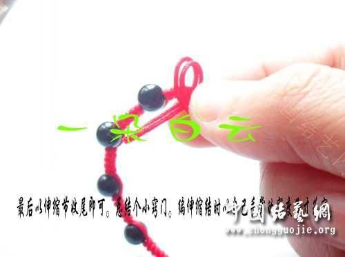 中国结论坛 一款简洁的手链  图文教程区 1556181c92pbgmg1irzmzc