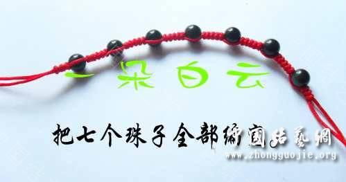 中国结论坛 一款简洁的手链  图文教程区 155618zrwyr33yi51td36p