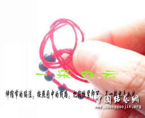 中国结论坛 一款简洁的手链  图文教程区 1556198tktfzt2ri2zffr1