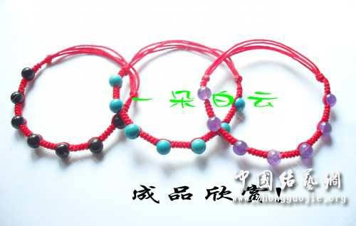 中国结论坛 一款简洁的手链  图文教程区 155619a3uivz6n4tqero4b