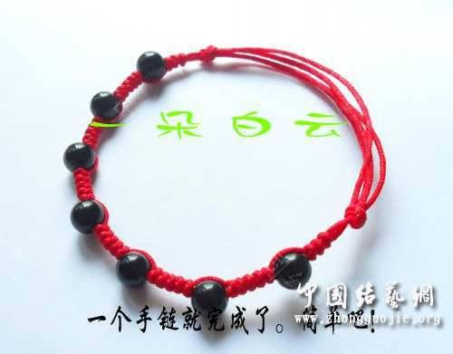 中国结论坛 一款简洁的手链  图文教程区 155619osdnshrdrhf5rghs
