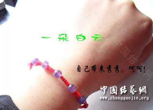 中国结论坛 一款简洁的手链  图文教程区 155620hbn2yum8n77yb4tt