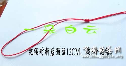 中国结论坛 一款简洁的手链  图文教程区 155751ehehrgeitobbnhhq