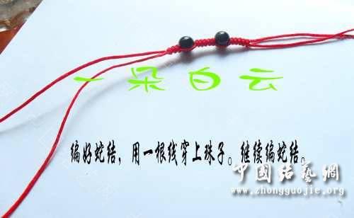 中国结论坛 一款简洁的手链  图文教程区 155805gtwnatxt5nif5myn