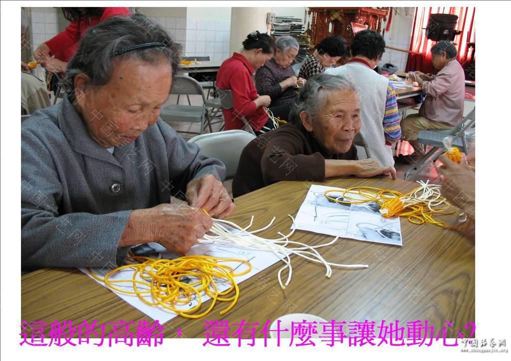 中国结论坛 是什麼力量??  一线生机-杨朝宗专栏 2049528zz07a797er7n8va