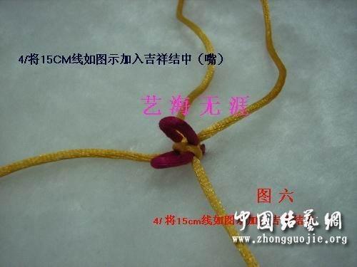 中国结论坛   立体绳结教程与交流区 183348po321dsl4qnpq24k