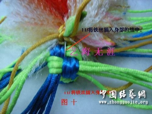 中国结论坛   立体绳结教程与交流区 183349b3c1wajbchbkin6o