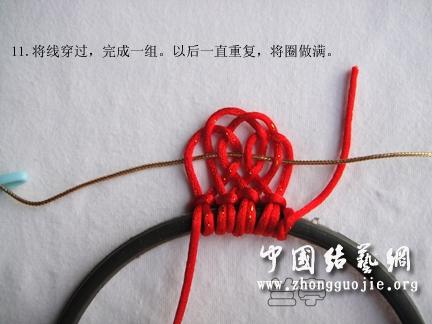 中国结论坛 花框边圈编制又一法  兰亭结艺 180501k8n7j21kk3azibiy