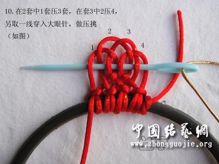 中国结论坛 花框边圈编制又一法  兰亭结艺 180511znooi5sxhobyxcxn