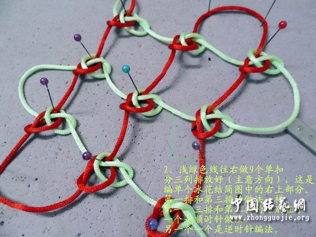 中国结论坛 7*7套色冰花的编结过程!  冰花结(华瑶结)的教程与讨论区 125109oonnw6w0crzwokkb