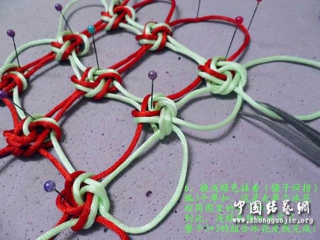中国结论坛 7*7套色冰花的编结过程!  冰花结(华瑶结)的教程与讨论区 125122920i0k399iv0lljj