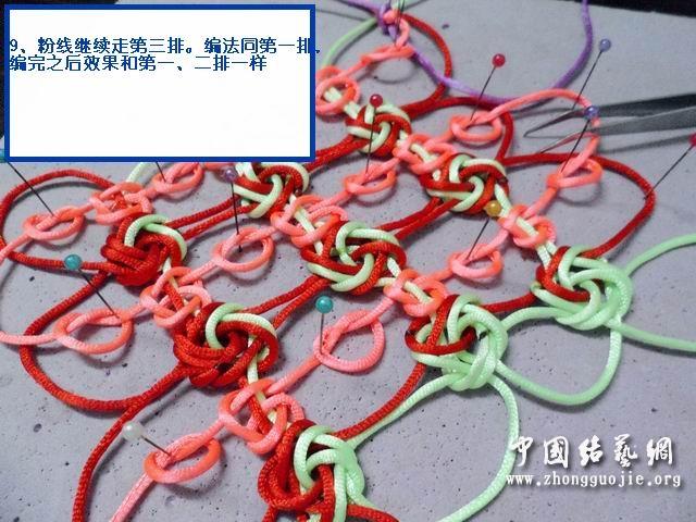 中国结论坛 7*7套色冰花的编结过程!  冰花结(华瑶结)的教程与讨论区 125132jtn3b35k73k7knn5