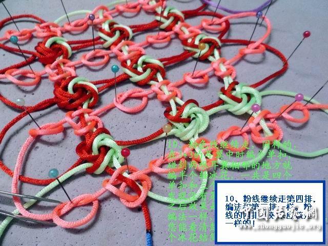 中国结论坛 7*7套色冰花的编结过程!  冰花结(华瑶结)的教程与讨论区 125136615qba8xcxx5p7nf