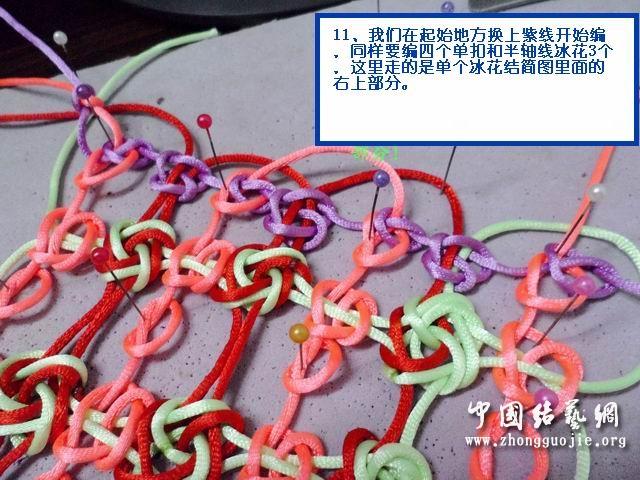 中国结论坛 7*7套色冰花的编结过程!  冰花结(华瑶结)的教程与讨论区 1251410gchdc9t7ir0gnzz