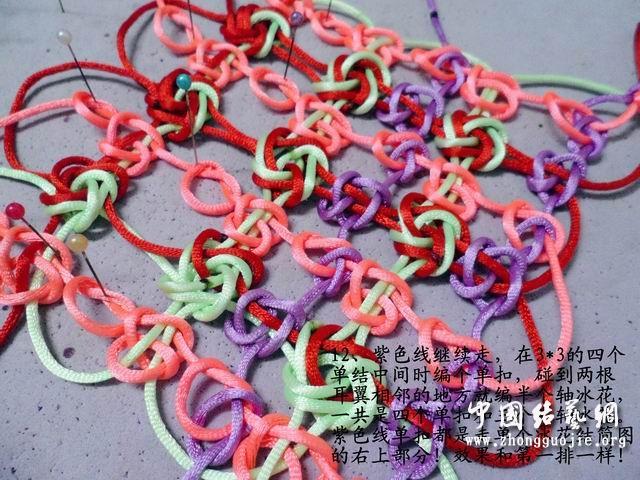 中国结论坛 7*7套色冰花的编结过程!  冰花结(华瑶结)的教程与讨论区 125144sn4of6xsfsgoxiog