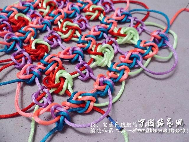 中国结论坛 7*7套色冰花的编结过程!  冰花结(华瑶结)的教程与讨论区 125208iw3w0tny99bxpnex